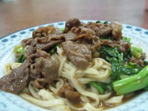 羊肉麺、美味しい!