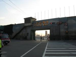 大稲埕碼頭
