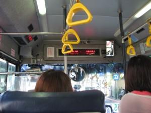 綺麗なバスで