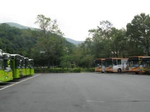 バス停「陽明山駅」