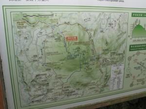 陽明山国家公園の全貌だ!