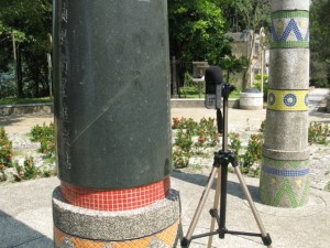 さあ!これが台湾の中心の音だ!!