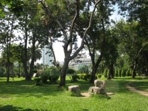 高雄文化公園
