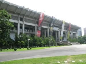 高雄文化センター
