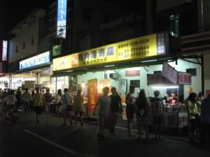 海鮮系のお店が多い