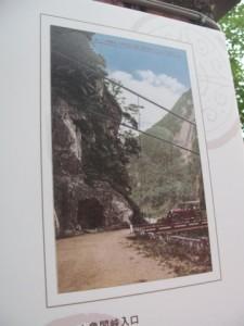 花蓮の昔の写真や歴史が記載されたパネルも