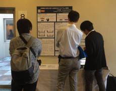 「音像幅の知覚に関する聴能形成プログラムの提案」 (2015)